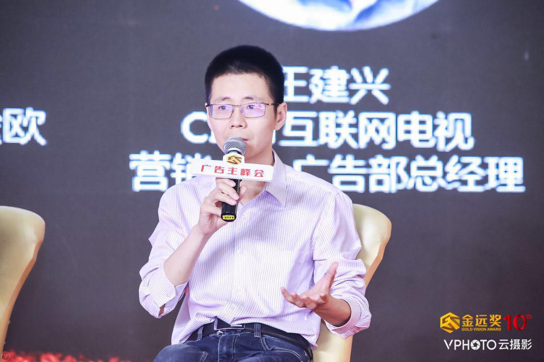 """CIBN互联网电视荣获第十届中国广告主金远奖""""广告主最信赖的媒体""""奖"""
