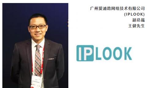【专访】IPLOOK副总裁王健:核心网解决<font color=