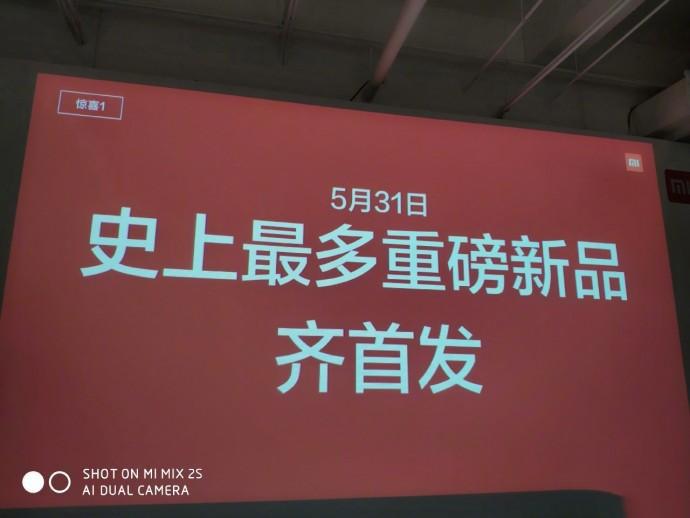 谷歌与小米合作<font color=