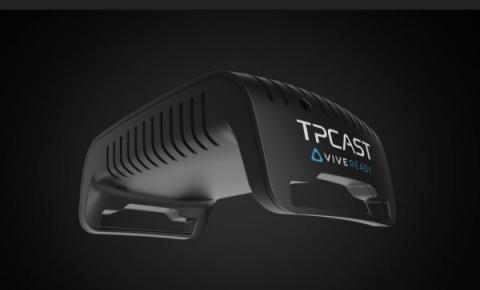 TPCast正式面向欧洲发布多用户<font color=