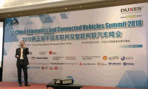 Orange Business Services在中国车联网及智能网联汽车峰会 发表演讲:驱动汽车互联
