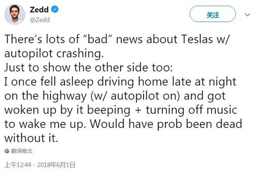 艺人高速路上睡着 特斯拉自动驾驶系统救其一命