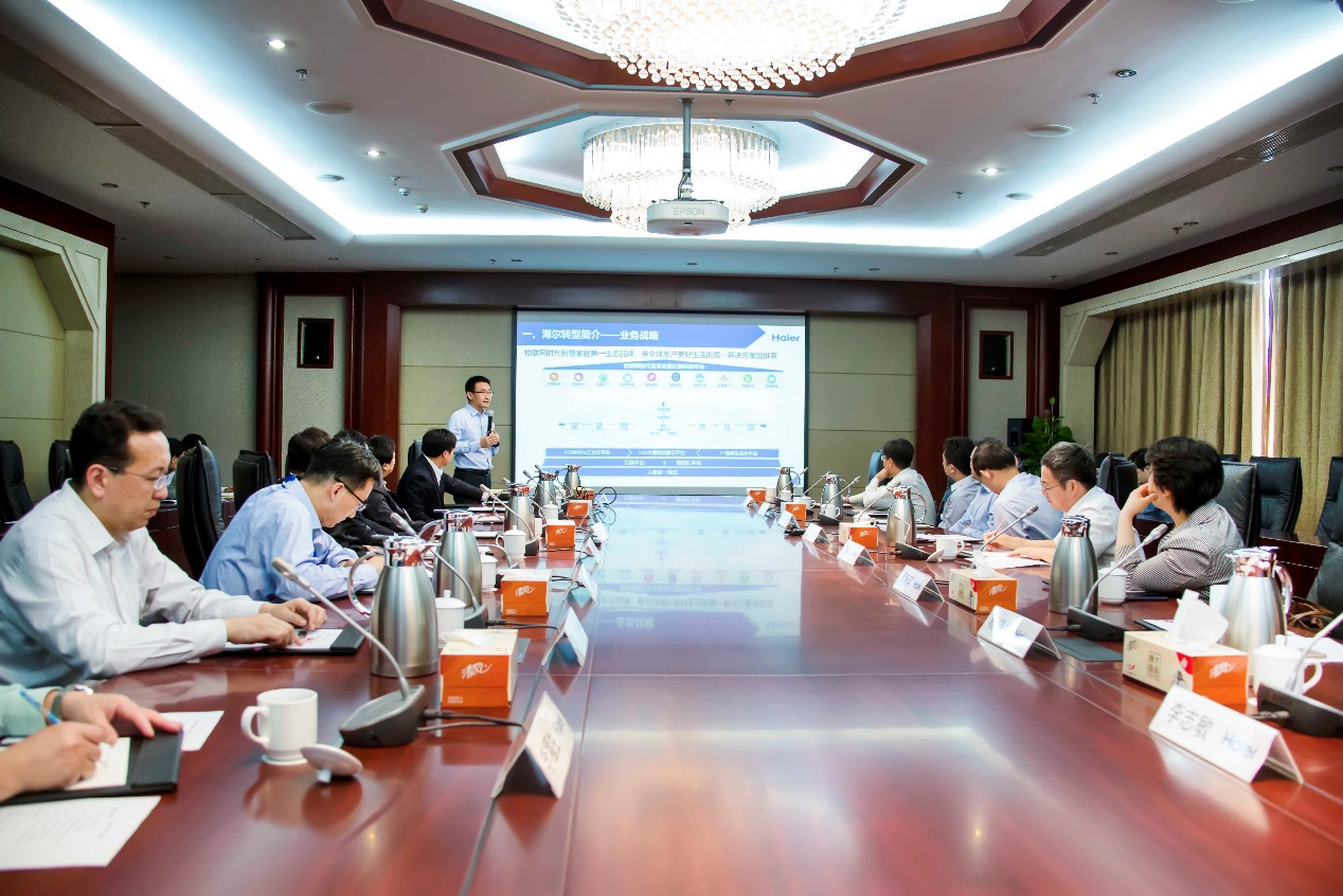 海尔与中国物品编码中心战略签约推动统一编码标准制定