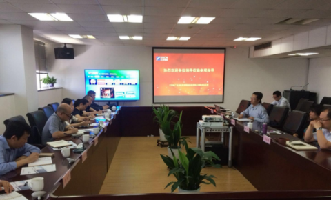 北京市新闻出版广电局组织赴苏州市开展<font color=