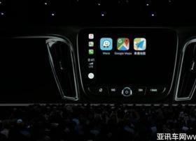 苹果推新系统,高德地图成为Carplay导航新宠