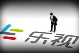云南联通通报一起不作为案件:多名市场部副总被乐视欠款害苦被处罚