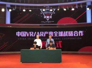 人民网与北师大签署合作协议,共创中国VR/<font color=