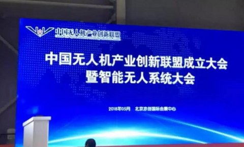 中国联通要搞无人机了?而且还得到高度认可?