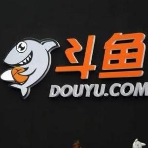 斗鱼计划在港IPO 融资额7亿美元