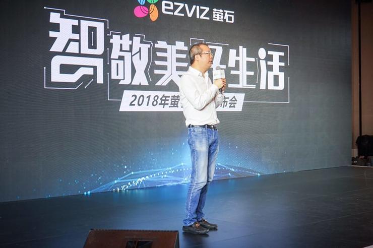 萤石网络CEO蒋海青:智能家居入口应多样化存在,做好产品自然有市场份额