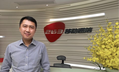 【专访】二六三移动通信副总裁吴斌:从MIFI和翻译机谈起 构建万物互联的全球连接