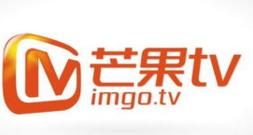 资源不足,版权与自制能力有限,芒果TV如何适应互联网玩法?