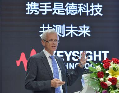 是德科技展示端到端5G测试实力 积极参与中国市场发展