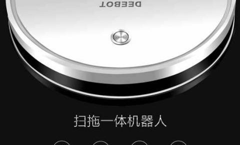 【今日AI看点】vivo NEX手机发布、AI进场教育领域、谷歌Duplex AI.....