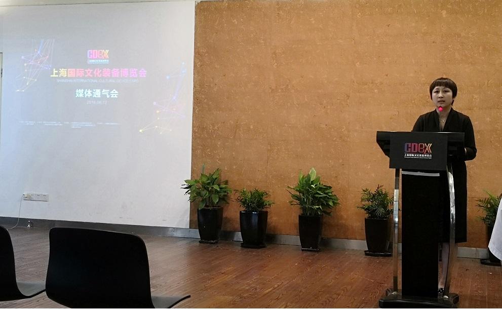 中国首届文化装备博览会上海火爆开展