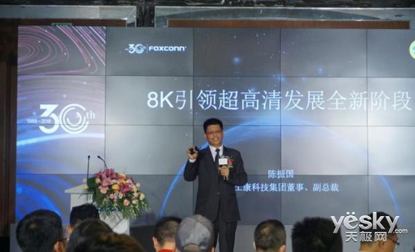 家电江湖 丨 大家都在谈8K技术时 为何夏普开始讲8K创作?