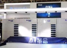 """空调""""AI革命""""到来 格力GMV6魅力中国"""