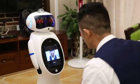 """首款""""重庆造""""智能家居服务机器人研发成功"""