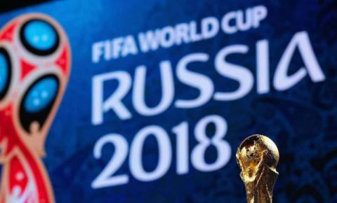俄罗斯人工智能预测德国队将在世界杯中夺冠
