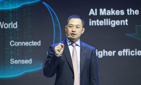 """华为发布IoT及AI新品,创建数字企业""""智联""""基因"""