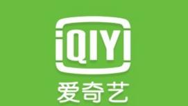 中国网络视听付费持续繁荣  爱奇艺市值达244亿美元