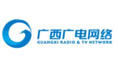 广西广电与科大讯飞达成语音核心技术集成推广战略合作