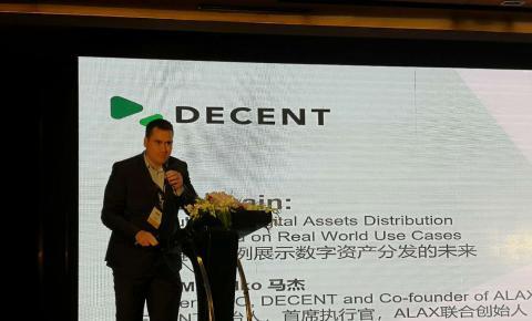 DECENT创始人马杰:区块链-实例展示数字资产分发的未来