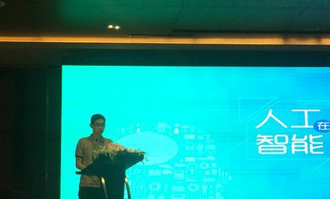 上海广播电视台蒋晓峰:人工智能在<font color=