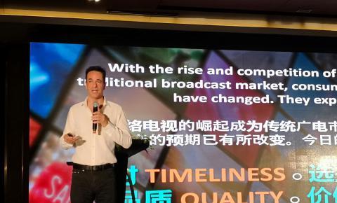 Vuulr首席执行官伊恩.麦基:区块链还未实现现代化  市场潜能巨大