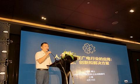 亚马逊AWS张侠:人工智能机器学习在广电行业的应用