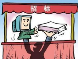关于2018年宁波分公司网安审计<font color=