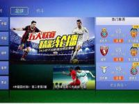 湖北广电:89.7万户通过湖北广电网络收看世界杯开幕赛