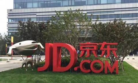 端午日京东确认与谷歌合作 开拓国际新零售业务布局