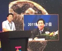 祝燕南:抓住发展战略机遇期,攀登网络视听新高峰