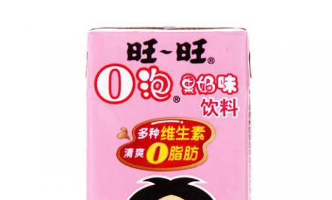 """广电总局办公厅关于立即停止播出 """"O泡果奶""""等违规广告的通知"""