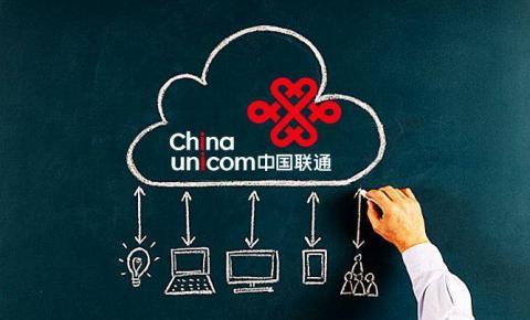 中国联通物联网设备管理平台招标失败,转为竞争性谈判