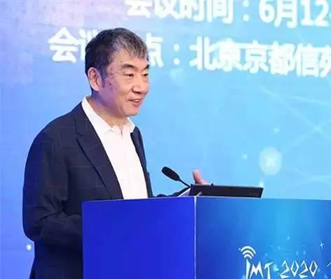 工信部副部长陈肇雄:新一轮科技革命5G意义重大