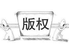 韩国多家财团背景宾馆涉嫌非法播出中国<font color=
