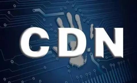 【CDN牌照解密】资本之剑 如何叩开CDN变局之门?(1)