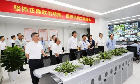 傅华:加快推动广东广电网络产业走在全国前列