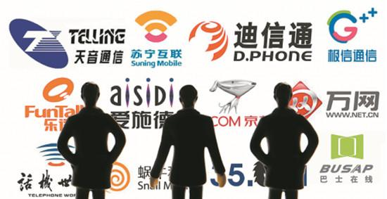 国内MVNO专题系列之42家虚拟运营商业务产品大盘点(中)