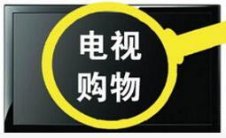 2017年中国<font color=