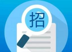 2018年中国电信上海公司IPTV业务平台扩容项目(软件)中标候选人公示