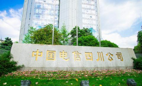 四川电信携手京东推动运营商服务升级