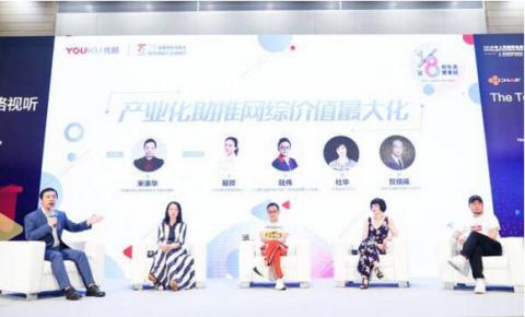 上海两节摘多项荣誉领跑 未来<font color=