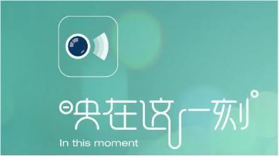直播平台映客将于6月27日路演并公布基石<font color=