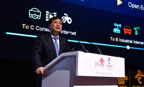 中国联通陆益民:率先实现全国数据集中 日处理770亿条位置数据