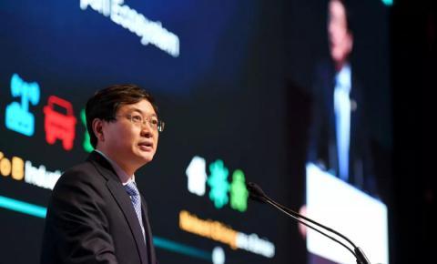 """中国联通举行2018国际合作伙伴大会,发布""""云网一体、联通世界""""产品计划"""