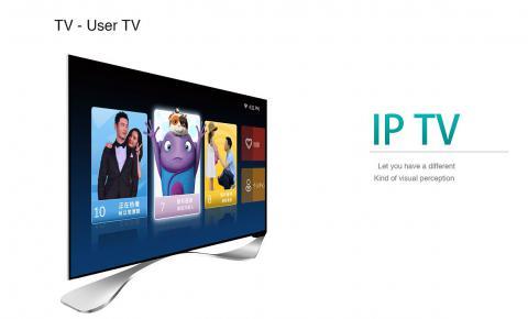 业内预测:IPTV用户年底或至2亿户