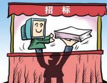 上海电信研究院智能机顶盒软件标准化服务公开比选采购公告公开比选采购公告